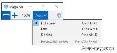فعال سازی Magnifier در ویندوز