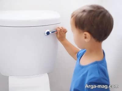 نکلات کلیدی در توالت رفتن کودکان