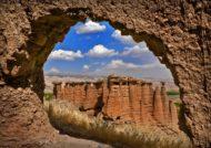 قلعه بهستان و تاریخ آن