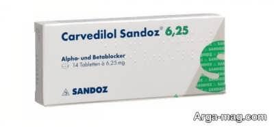 معرفی و نحوه مصرف کارودیلول