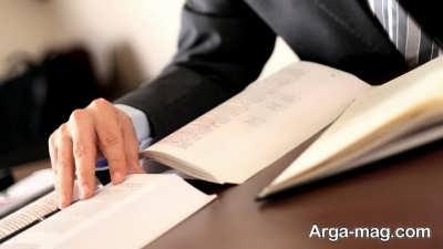 مشخصات مربوط به وکیل چیست؟