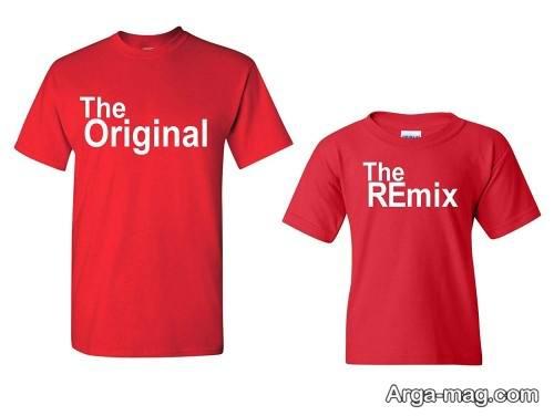 تیشرت قرمز ست برای پدر و پسر