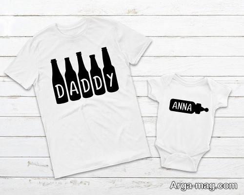 ست تیشرت سفید برای پدر و پسر