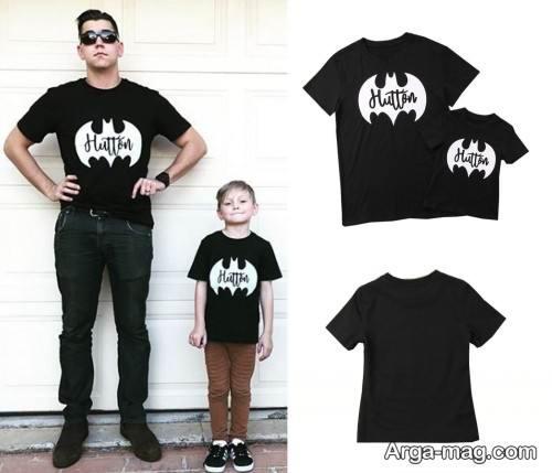 لباس ست پدر و پسر