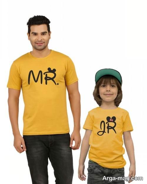 تیشرت زرد پدر و پسر