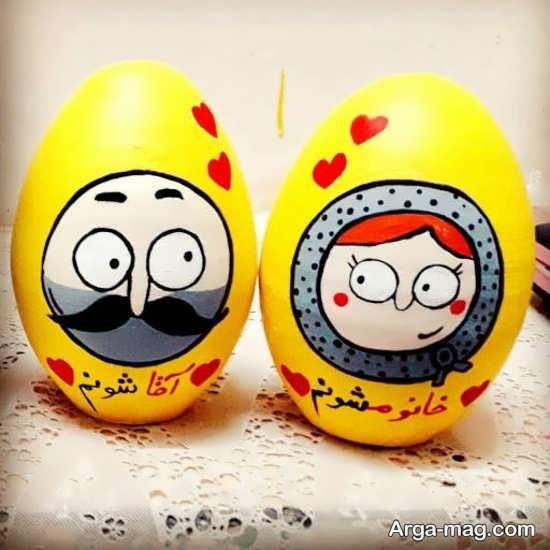 تخم مرغهای رنگی فانتزی
