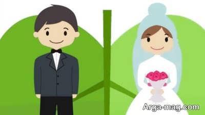 عوارض دیر ازدواج کردن از لحاظ جنسیتی