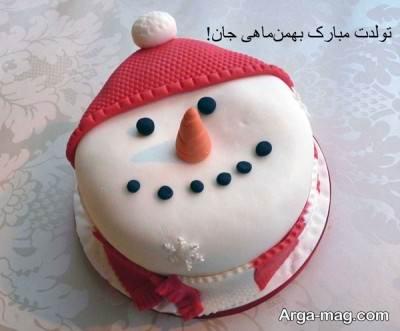 تبریک تولد برای بهمن ماهی ها