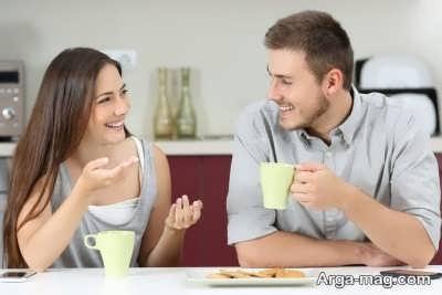 مشاوره کردن با همسر