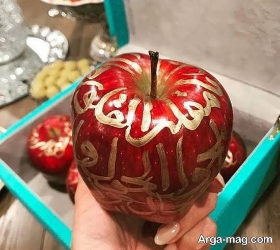 تزیین خلاقانه سیب هفت سین