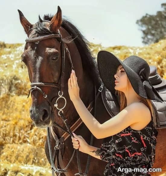 ژست عکس با نمک و زیبا با اسب