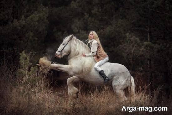 ژست عکس با اسب زیبا و نجیب