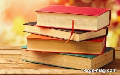 کتاب هدیه ای مناسب مخصوص خانم های اهل مطالعه
