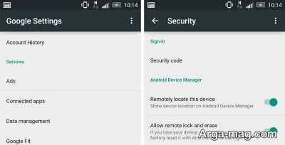بالابردن امنیت گوشی اندروید