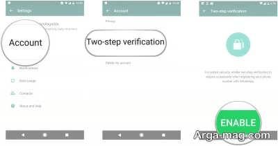 چگونه امنیت گوشی اندروید را ارتقاء بخشیم؟