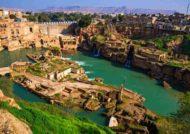 آشنایی با مکان های دیدنی استان خوزستان