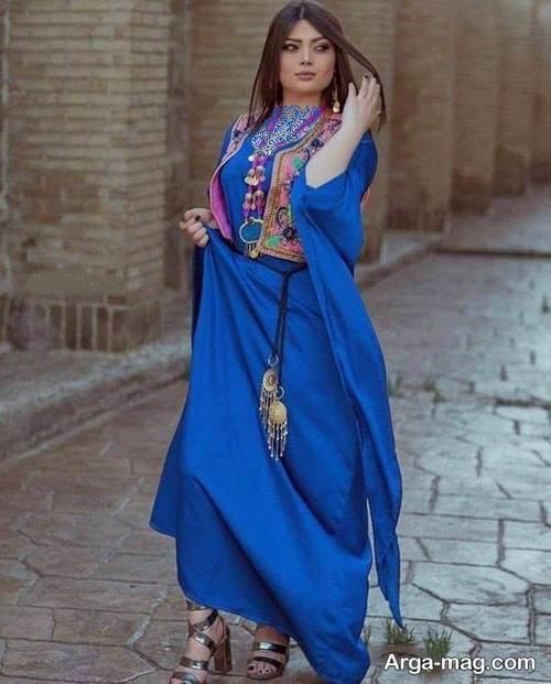 لباس آبی سنتی
