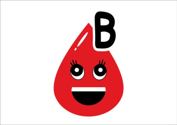 تغذیه گروه خونی b چیست؟