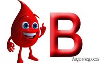 کامل ترین تغذیه گروه خونی b
