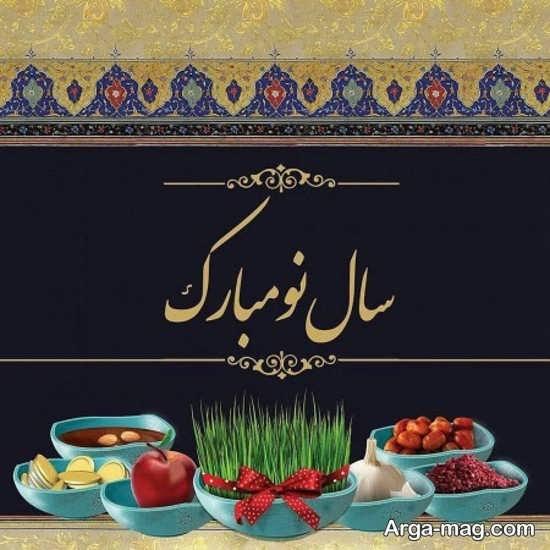 سری جدید عکس نوشته تبریک عید نوروز 99