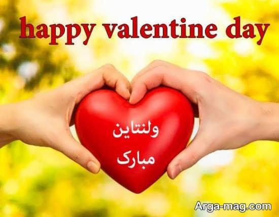 عکس نوشته تبریک ولنتاین و روز عشق