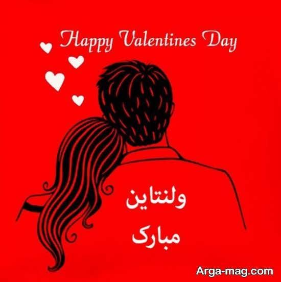 عکس پروفایل عاشقانه و احساسی برای تبریک ولنتاین