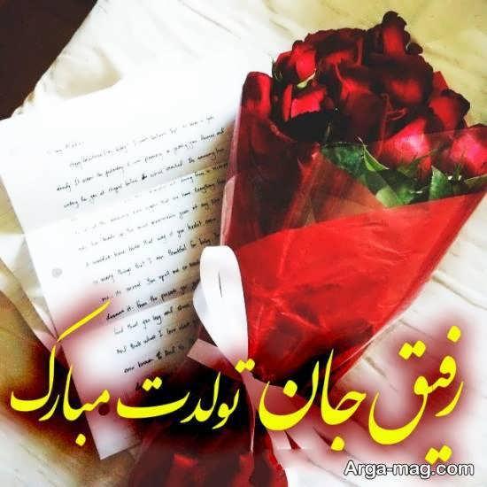انواع عکس نوشته تبریک تولد دوست برای اینستاگرام