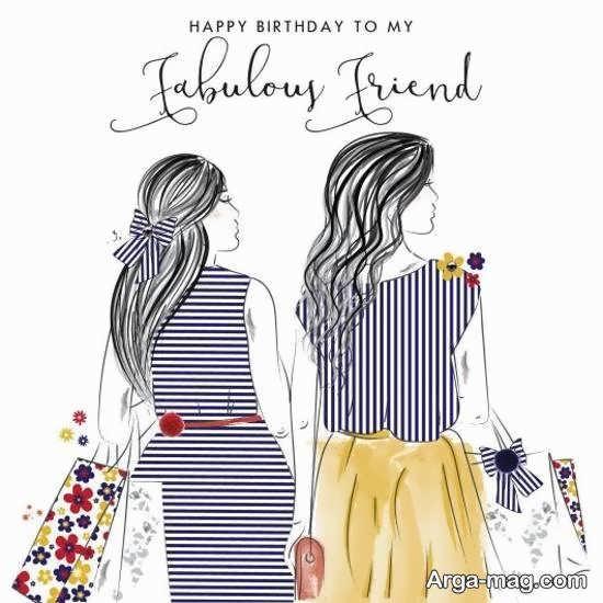 مجموعه ی زیبای عکس با متن تبریک تولد