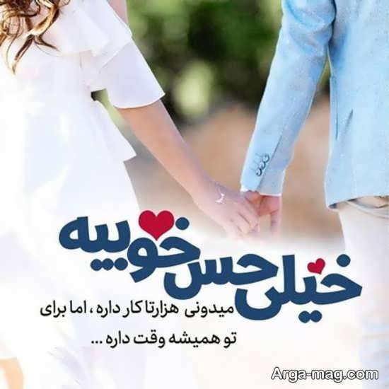 عکس پروفایل خاص و عاشقانه برای شبکه های مجازی