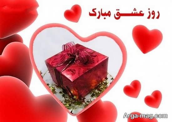 گالری طرح نوشته روز عشق