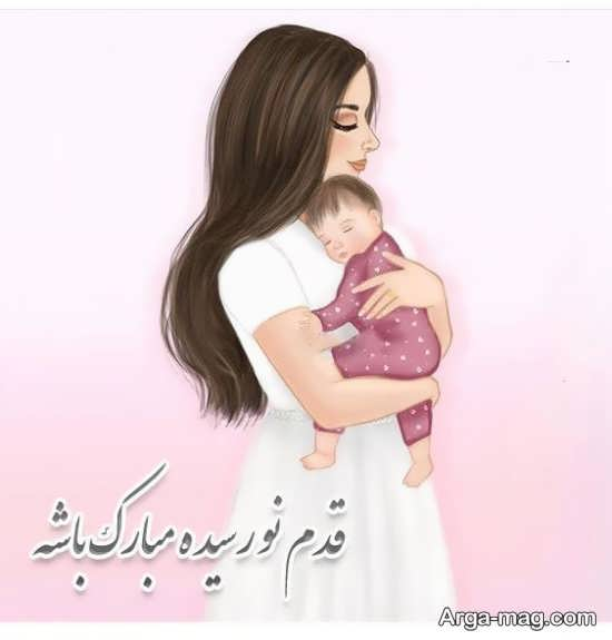 مجموعه عکس تبریک بارداری