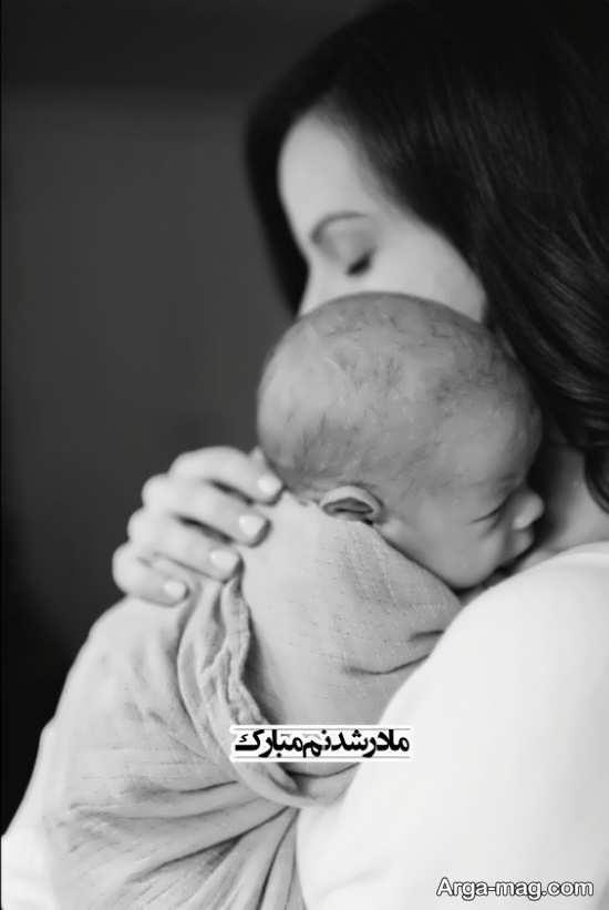 تصویر پروفایل تبریک بارداری