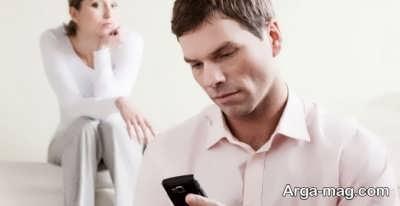 مفهوم حریم خصوصی در زندگی مشترک