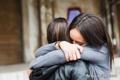 ترفند های آشتی با دوست