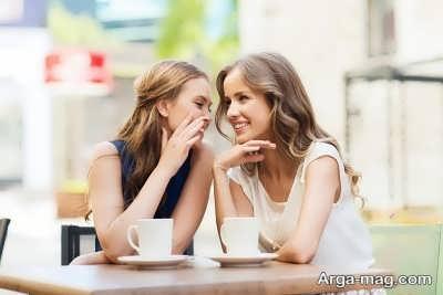 مسالمت کردن با دوستان