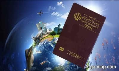 مراحل تعویض کردن پاسپورت در ایران