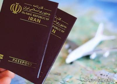 مراحل عوض نمودن پاسپورت