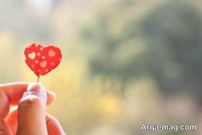 پیامک زیبا برای روز عشق