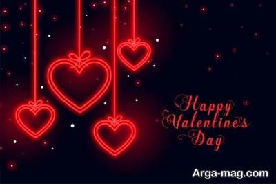 پیامک عاشقانه برای تبریک روز ولنتاین