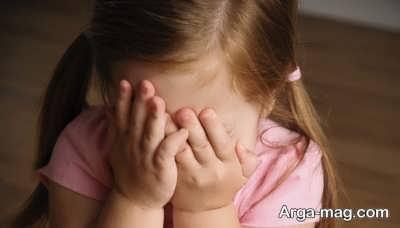 برای درمان کودک خجالتی باید دلایل استرس آن ها را شناسایی کنید