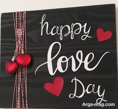 اس ام اس تبریک روز عشق با مضامین زیبا و دلنشین
