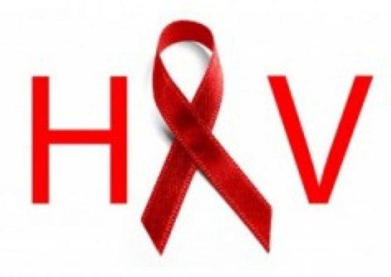 آشنایی با نشانه های ایدز