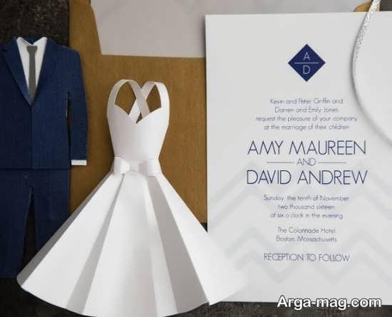 مدل زیبای کارت عروسی