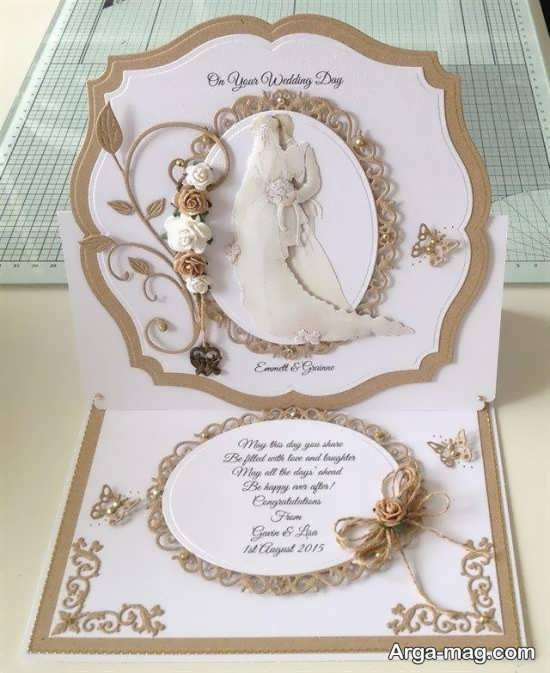 مدل شیک کارت عروسی