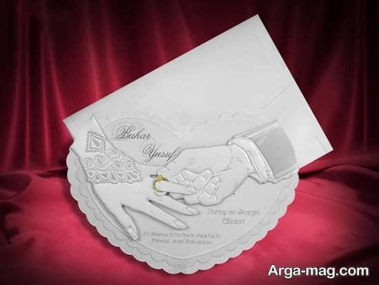 ایده جذاب طراحی کارت عروسی