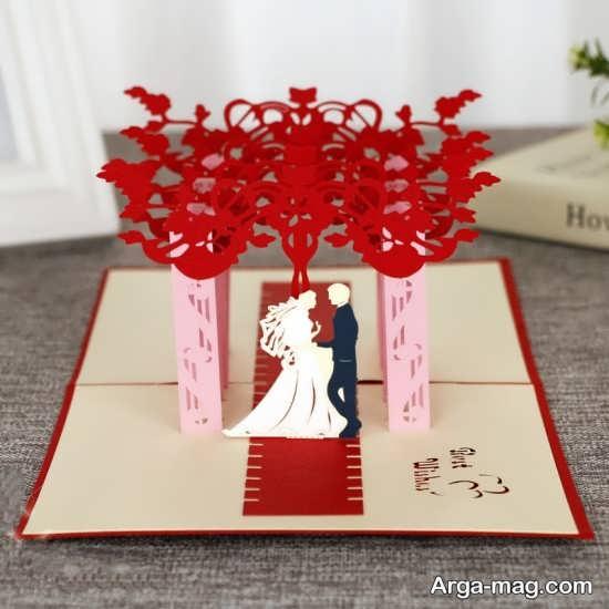 کارت عروسی با طرح فانتزی