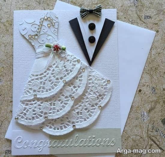 کارت عروسی با طرح خاص