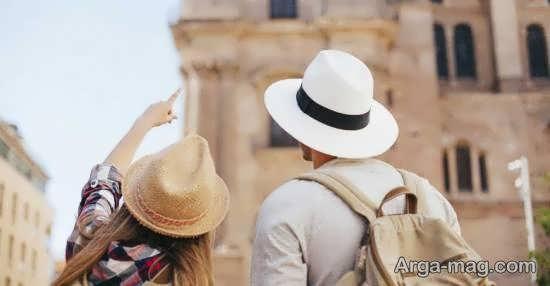 مزیت های سفر کردن و بالا رفتن اعتماد به نفس انسان