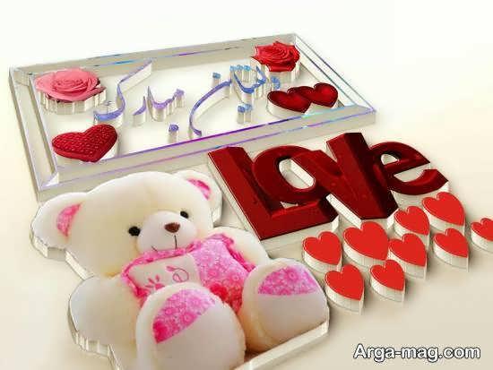 ایده هایی فانتزی و شیک از عکس تبریک روز ولنتاین برای صفحه مجازی