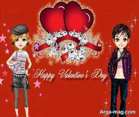 ایده هایی فوق العاده از عکس پروفایل تبریک روز عشق جهانی